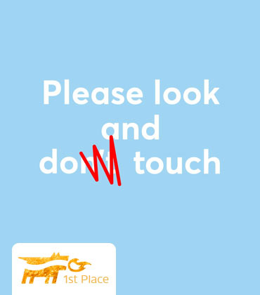 Please look and do touch